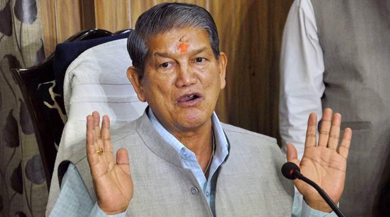 Photo of 'छोड़ दूंगा राजनीति…'