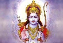 Photo of रामनवमी 02 अप्रैल : इन राशिवालों को मिलेगा प्रभु श्रीराम का आर्शीवाद