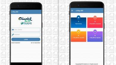 Photo of ई-वे बिल्स निकालने के लिए एक आसान तरीका है ई-राही ऐप