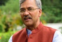 Photo of औषधीय पौधों की खेती पर 04 हजार करोड़ रुपये खर्च करेगी उत्तराखंड सरकार