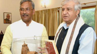 Photo of राज्यपाल डाॅ. कृष्ण कांत पाल को दी गई विदाई, देखिए भावुक तस्वीरें