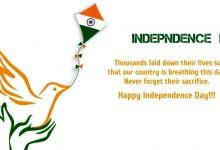 Photo of Independence Day : अपने ख़ासमख़ास यारों को बनाएं स्वतंत्रता दिवस के जश्न में भागीदार