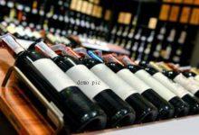 Photo of शराब की अंधाधुंद खरीद पर क्या लगेगा ग्रहण ? सरकार ने निकाला ये रास्ता