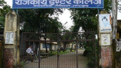 Photo of सरकारी नौकरी :  राजकीय इंटर कॉलेजों में प्रवक्ता पद की नौकरी कर रही आपका इंतज़ार