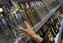 Photo of शराब के शौकीनों के लिए राहत, अब ठेके वाले नहीं करेंगे ये काम