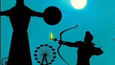 Photo of 'सत्य और शौर्य के आधार पर कठनाइयों पर विजय प्राप्त करना सिखाता है दशहरा'