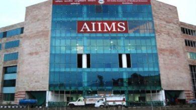 Photo of AIIMS लेकर आया 2000 से ज्यादा नौकरी, इन उम्मीदवारों को मिलेगा फायदा