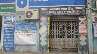 Photo of RBI ने बताई बड़ी वजह… तो इसलिए दिवाली पर पांच दिनों तक बंद रहेंगे बैंक