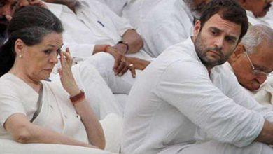 Photo of लोकसभा चुनाव से पहले कांग्रेस खेमे में शोक की लहर, सूर्य नमस्कार करते वक्त हुई इस दिग्गज नेता की मौत