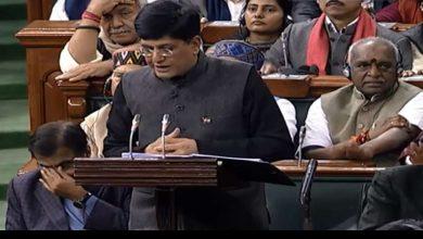 Photo of Interim Budget 2019 : जब पीयूष गोयल ने सुनाई शायरी, इस तरह दिखे वित्त मंत्रियों के अंदाज