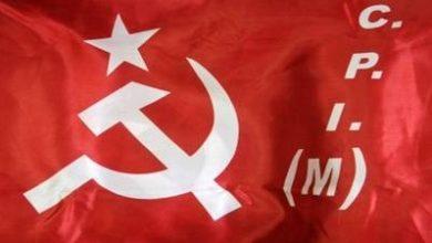 Photo of जम्मू एवं कश्मीर विधानसभा के चुनाव कराए जाएं : माकपा