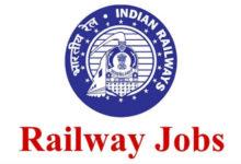 Photo of LOCKDOWN 4.0 के बीच रेलवे ने निकाली बंपर नौकरियां, नहीं होगी लिखित परीक्षा