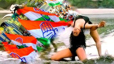 बॉलीवुड एक्ट्रेस उर्मिला मातोंडकर के चुनाव लड़ने की खबरें ज़ोरों पर हैं।