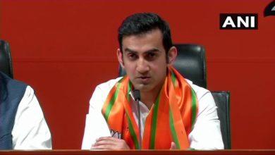 गौतम गंभीर भारतीय जनता पार्टी में शामिल हो गए