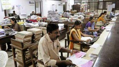 सरकारी कर्मचारियों का महंगाई भत्ता बढ़ा