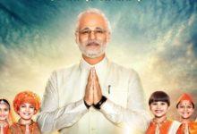 पीएम मोदी पर बन रही फिल्म नरेंद्र मोदी लगातार चर्चा में है