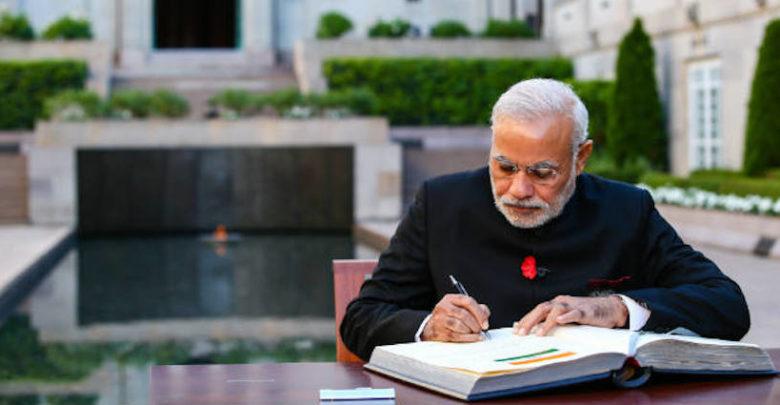 पीएम मोदी ने राहुल गांधी, ममता बनर्जी और माया को किया टैग