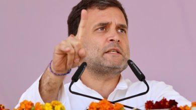 राहुल गांधी ने फिर लगवाए 'चौकीदार चोर है' के नारे
