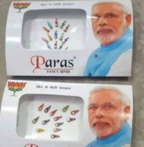 PM Modi की फोटो बिंदी के पैकेट पर