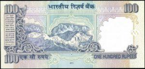 100 रुपए की नोट