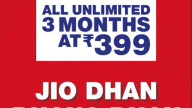 Photo of JIO का 399 वाला रिचार्ज अब मिलेगा मात्र 99 रुपए में, बस करना होगा ये
