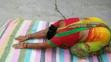 Photo of अंतरराष्ट्रीय योग दिवस पर इस महिला ने किया ऐसा योगा कि फट गई धरती
