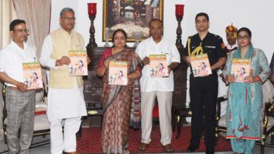 Photo of सीएम त्रिवेन्द्र सिंह रावत ने राजभवन की पत्रिका 'देवभूमि संवाद' का किया विमोचन