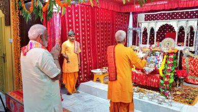 Photo of इस इस्लामिक देश के 200 साल पुराने मंदिर में पहुंचे पीएम मोदी, किए दर्शन