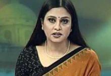 नीलम शर्मा