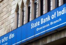 Photo of अप्रैल में 14 दिन बैंक बंद! कोरोना के बीच आई बड़ी खबर