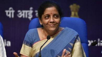 Photo of निर्मला सीतारमण ने किया बड़ा ऐलान, आम आदमी के चेहरे पर आ सकती है खुशी