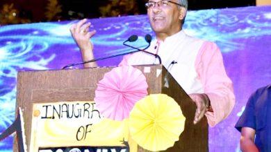 Photo of सीएम प्रतिभा सम्मान योजना में प्रतिवर्ष 25 मेधावी छात्रों की आधी फीस होगी वापस