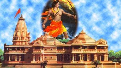 Photo of Ram Mandir Update : मुस्लिम पक्ष के वकील ने कोर्ट में फाड़ा राम मंदिर का नक्शा