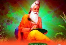 Photo of महर्षि वाल्मीकि जयंती पर सीएम त्रिवेंद्र सिंह रावत का खास संदेश