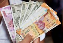 Photo of पाकिस्तान से आ रहे नकली भारतीय नोटों पर रोक लगाने के लिए सरकार करेगी कड़ी कारवाई
