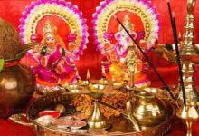 Photo of Diwali 2020 Puja: दिवाली वाले दिन इस विधि से करें पूजा, मां लक्ष्मी होंगी प्रसन्न
