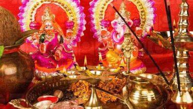 Photo of Diwali 2019 Puja: दिवाली वाले दिन इस विधि से करें पूजा, मां लक्ष्मी होंगी प्रसन्न