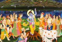 Photo of Govardhan Puja : जानिए गोवर्धन पूजा का महत्व, इतिहास और विधि