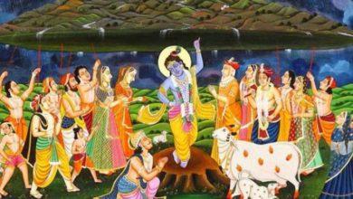 Photo of Govardhan Puja 2019 : जानिए गोवर्धन पूजा का महत्व, इतिहास और विधि
