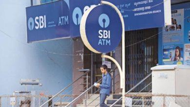 Photo of SBI ने फेक लोन ऑफर से ग्राहकों को किया सतर्क