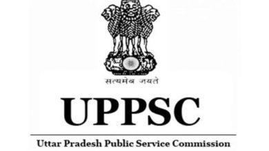 Photo of UPPSC 2019 : UPPSC 2019 परीक्षा के लिए ग्रेजुएट्स कर सकतें हैं आवेदन, 300 से ज्यादा रिक्त पदों पर होगी भर्ती