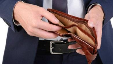 Photo of भूलकर भी अपने पर्स में न रखें ये चीजें, उठाना पड़ सकता है भारी नुकसान