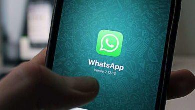 Photo of WhatsApp लाया एक ऐसा नया फीचर जो आपके मैसेजेज़ को करेगा सिक्योर