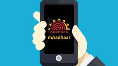 Photo of आधार का इस्तेमाल करने वालों के लिए एक नयी सर्विस लॉन्च कर रहा है UIDAI