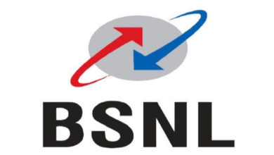 Photo of BSNL अब वॉइस कॉल करने पर देगा कैशबैक के रूप में पैसे