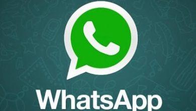 Photo of Delete Message को लेकर एक नया फीचर ला रहा है वॉट्सऐप, जाने कब होगा रोलआउट