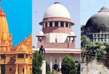 Photo of जानिए अयोध्या विवाद पर आये सुप्रीम कोर्ट के फैसले से सम्बंधित ये बड़ी बातें