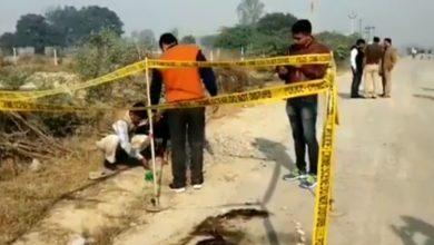 Photo of VIDEO : उन्नाव में दरिंदो ने रेप पीड़िता को केरोसिन छिड़क कर जिंदा जलाया