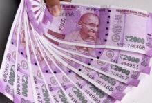 Photo of हर माह 200 रुपए का निवेश और पाइए 72 हजार की पेंशन का फायदा, ये हैं शर्ते
