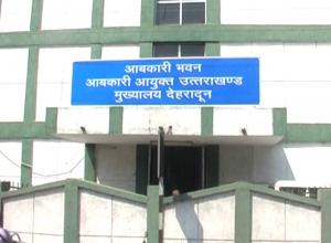 Photo of आबकारी निदेशालय में हुआ बदलाव, अधिकारियों की बढ़ायी गईं जिम्मेदारियां